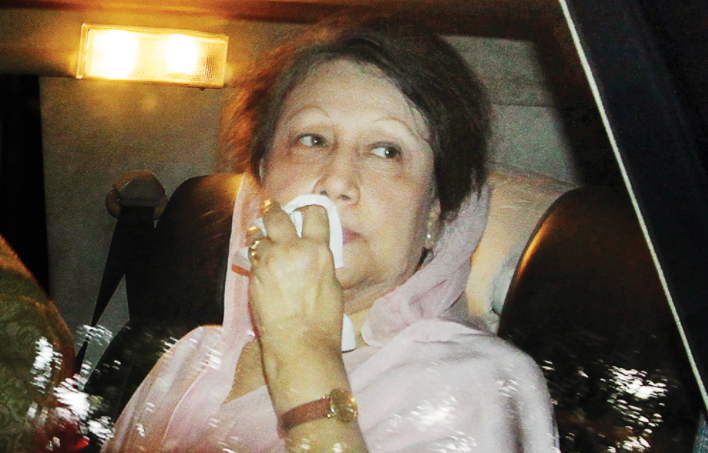 Two impeachment hearings against Khaleda on October 14